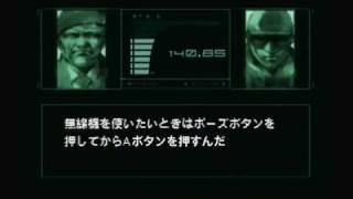 【1-1】メタギア -ザ・ツインスネークス- を親に隠れてWステルス実況! thumbnail