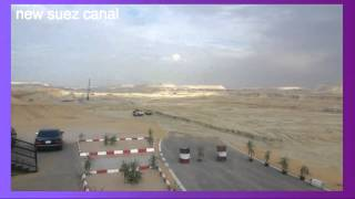 Archive new Suez Canal: November 25, 2014