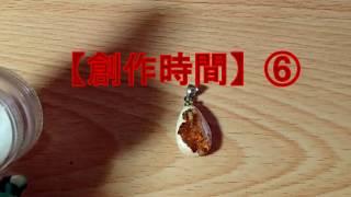 【創作時間】⑥宝石レジン①母岩付きファイヤーオパール①