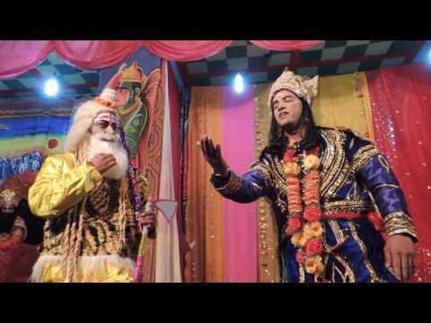 परशुराम लक्ष्मण संवाद