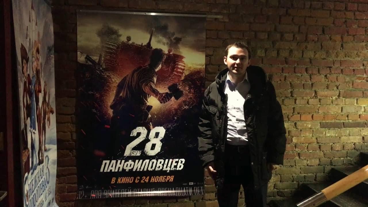 смотреть онлайн фильм драйв2