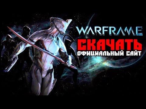 Стражи Warframe вики Fandom powered by Wikia