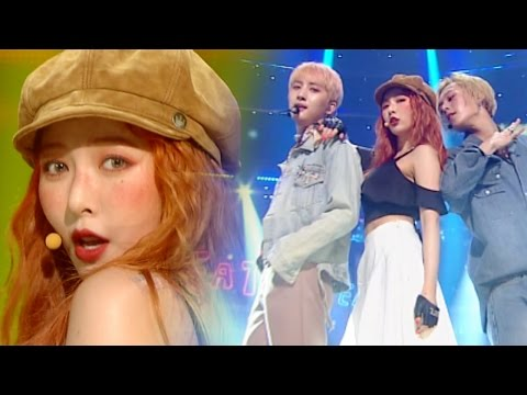 《EXCITING》 Triple H 트리플 H  365 FRESH @인기가요 Inkigayo 20170514