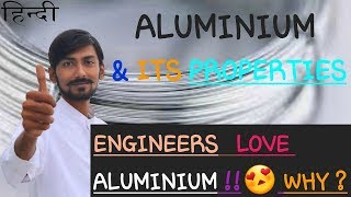 [HINDI] ALUMINIUM & ITS PROPERTIES ~ ENGINEERS LOVE ALUMINIUM !!! ~ APPLICATIONS & MORE