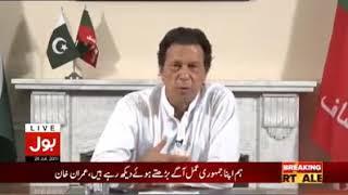 Imran Khan talking about future prime Minister