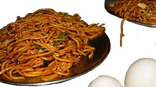 Egg Noodles Recipe | Indian Food & Recipes By Street Food & Travel TV India