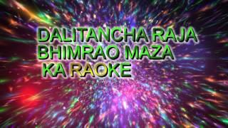 Dalitancha raja Bheemgeet Karaoke