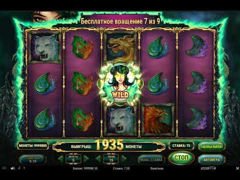 играть онлайн без регистрации и бесплатно казино