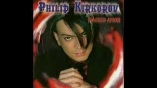 Филипп Киркоров - Ole,ole