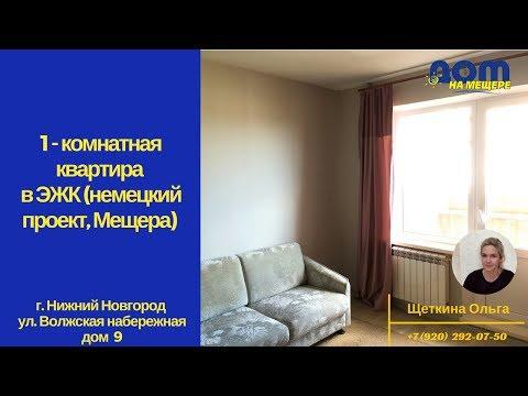 Vibiray k224 ast by Выбирай Астана - issuu