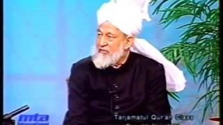 Tarjumatul Quran - Surahs al-Mumtahinna [The Lady Examined]: 12 - al-Saff [The Ranks]: 7