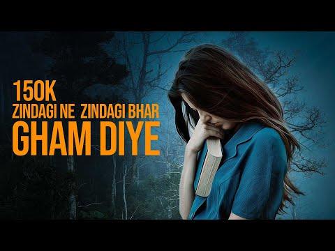 Zindagi Ne Zindagi Bhar Gham Diye (Progressive Mix)