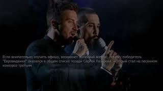 Униженный Билан отказался петь на концерте с участием Лазарева