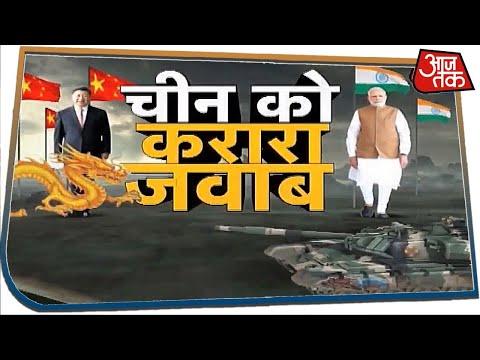 चीन को करारा जवाब   Special Report with Sweta Singh