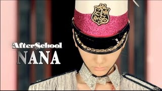 AFTERSCHOOL / Nana(ナナ) プロフィール映像 thumbnail