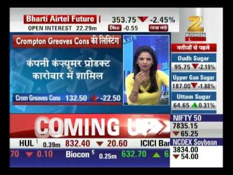 News listing of Crompton Greaves Consumers in BSE : Aap Ka Bazaar
