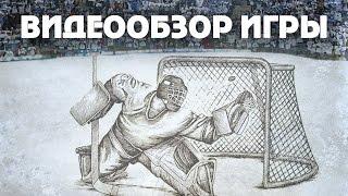 Кубок Федерации, 2007.г.р / ХК Феникс -ХК Ледовая Дружина - 10-3 /обзор матча
