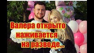 Дом 2 Новости 14 Августа 2018 (14.08.2018) Раньше Эфира