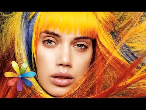 Как найти свой цвет волос - Все буде добре - Выпуск 259 - 25.09.2013 - Все будет хорошо