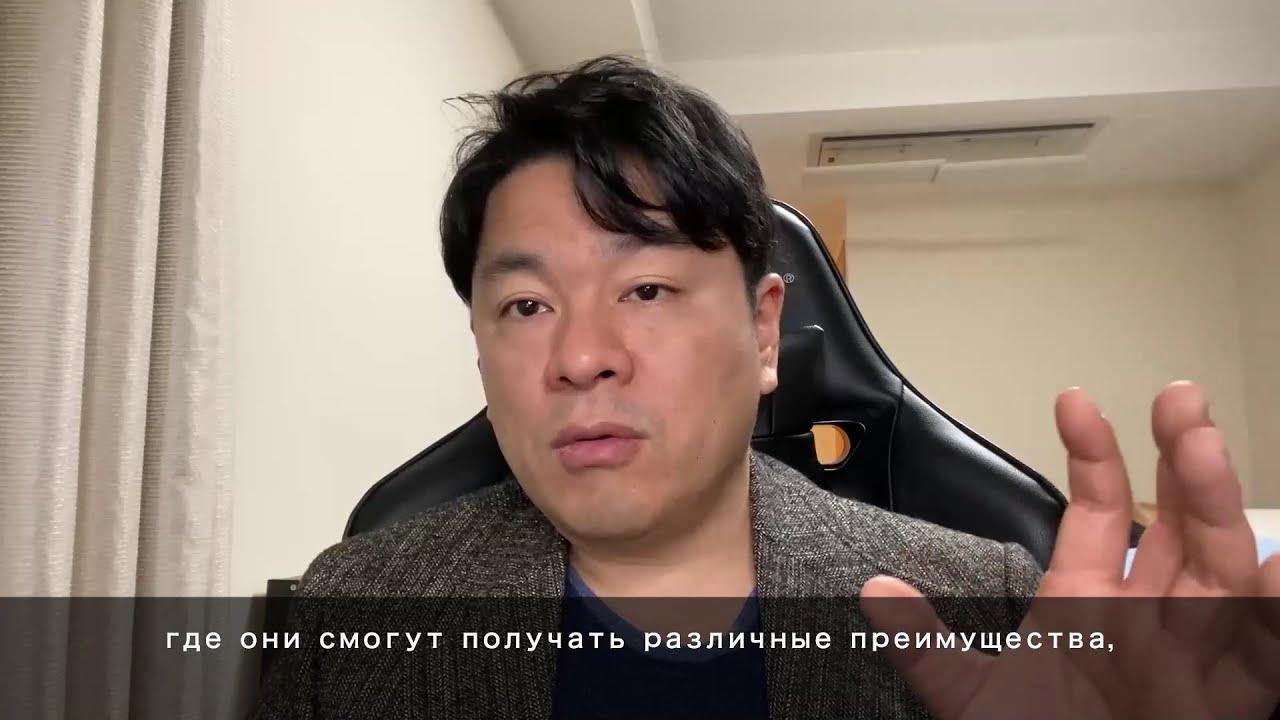 AMA сессия генерального директора TimeCoinProtocol Масато Какаму на английском с русскими субтитрами