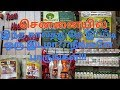 Organic shopping in chennai vlog Part II/Healthy shopping/one roof all organic products in chennai