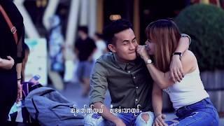 POE KARAOKE : ဏင္းဆိုင့္ထါင္ယ္ုလိုင္ေအး (Mwae Ner Nong Suen Yer Ler Eh) - ယံင့္ယံင့္ဖါန္(PM KARAOKE)