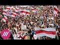 Как силовикам не удалось подавить воскресную акцию в Минске. Рассказывает Мария Борзунова
