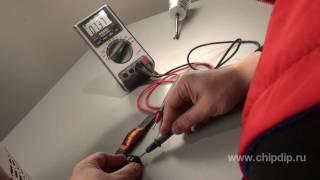 Сила электрического тока