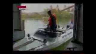 Пиратство на Дунае.