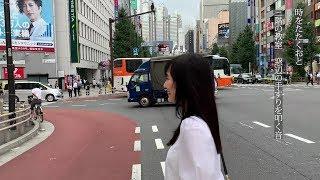 安月名莉子「たたくおと」MV (TVアニメ「彼方のアストラ」EDシングルカップリング)