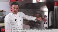 Фурна за пица на Pizza Group. инструкция за работа,руски субтитри.