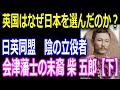 【海外の反応】日本 恒例の神事流鏑馬 海外メディアが驚愕 - YouTube