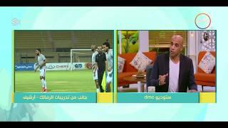 8 الصبح - كابتن / علاء عبد الغني يكشف سبب