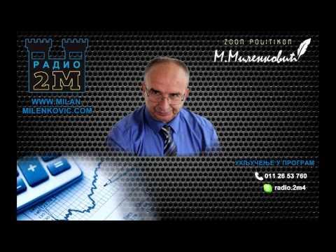 Ekonomija u praksi 09.05.2017. - prof. dr Slobodan Komazec (ekonomista)