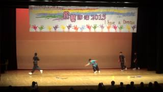 Publication Date: 2015-06-25 | Video Title: 20150625綜藝匯演2015-武術