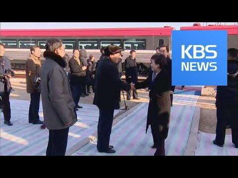 Joint Railway Project / KBS뉴스(News)