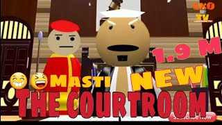 MAKE JOKE OF-THE COURTROOM||(NEW) thumbnail