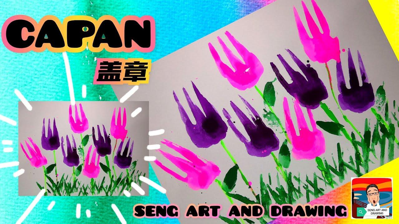 TEKNIK CAPAN BUNGA 🌷 盖章花朵 🌷 PRINTING ART FLOWER