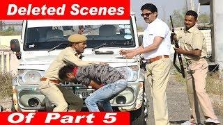 Deleted Scenes Of Fake Police Prank Part 5 | Bhasad News | Pranks in India 2018