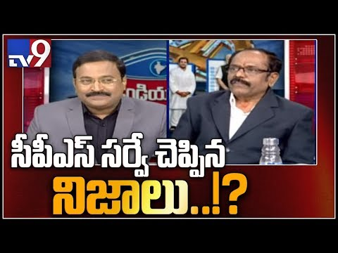 CPS survey analysis over AP elections 2019 - TV9