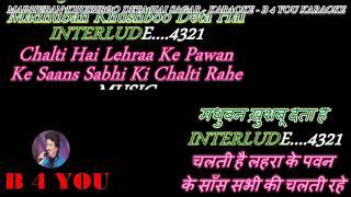 Madhuban Khushboo Deta Hai (ANURADHA) - Karaoke With Lyrics Eng. & हिंदी