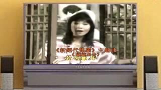 鳳飛飛歌聲的故事之1976 ~ 1986 (Part XI~1986(II))