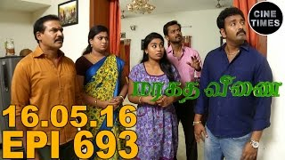 Marakatha Veenai 16.05.2016 Sun TV Serial