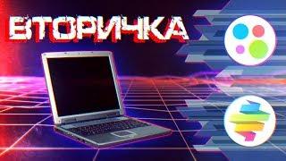 видео В продаже мини ноутбук ASUS Eee PC -260$