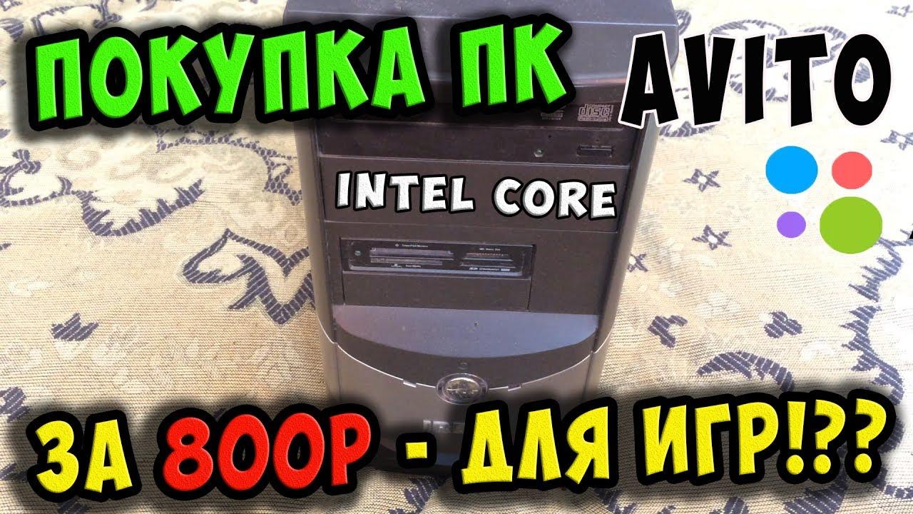 Игровой компьютер из старого железа для старых игр - YouTube