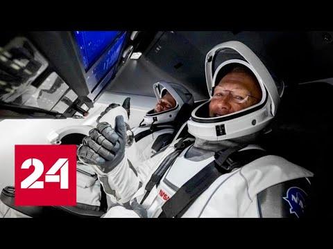 """На пороге новой эпохи: SpaceX """"вспахала"""" поляну коммерческого космоса. 60 минут от 01.06.20"""