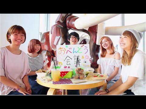 おべんとう会議 #01 / Bocco @象の鼻テラス 横浜音祭り2016 ヨコオト お弁当