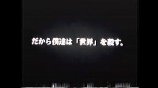 "[Teaser]逃走劇 / キタニタツヤ×「EVOL(イーヴォー)」by カネコアツシ – Accomplices / Tatsuya Kitani×""EVOL"" by Atsushi Kaneko"