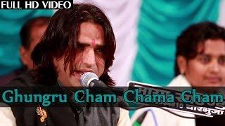 "New Rajasthani HD VIDEO Song   ""Ghungru Cham Chama Cham""   Marwadi LATEST Devotional Song 2015"