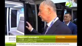 🌍 Ямал-Регион  о SkyWay   каким будет транспорт будущего